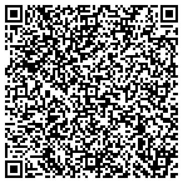QR-код с контактной информацией организации Боня (ремонтная фирма), ТОО