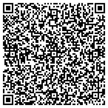 QR-код с контактной информацией организации Ата, ТОО