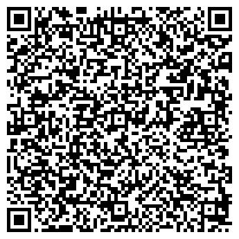QR-код с контактной информацией организации Profair (Профайр), ТОО