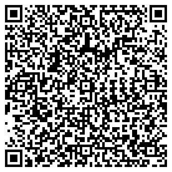 QR-код с контактной информацией организации Бинар ЛТД, ТОО