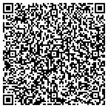 QR-код с контактной информацией организации V&P Service (В&П Сервис), ТОО