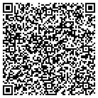 QR-код с контактной информацией организации Шин Олег Нестерович,ИП