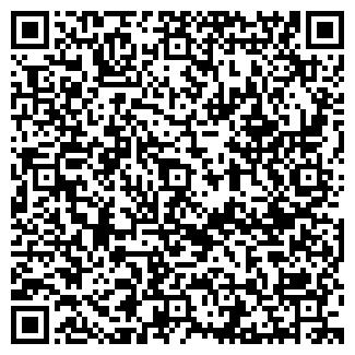 QR-код с контактной информацией организации Аскон-7, ТОО