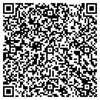 QR-код с контактной информацией организации А2, ИП