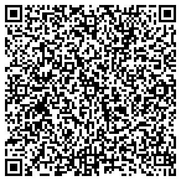 QR-код с контактной информацией организации Рембыттехника, ТОО