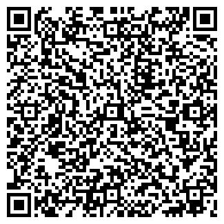 QR-код с контактной информацией организации Ритан, ТОО