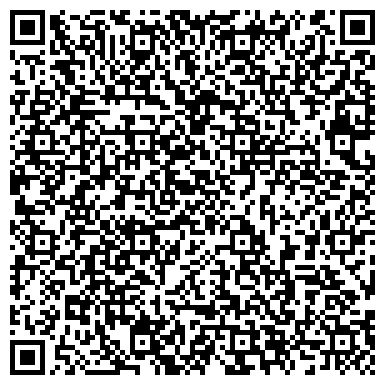 QR-код с контактной информацией организации STS (СТС Сервисный центр), ТОО