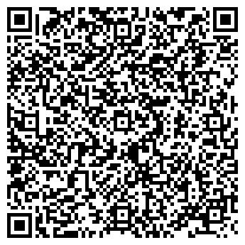 QR-код с контактной информацией организации Монтаж сервис, ИП