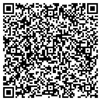 QR-код с контактной информацией организации Бытмаш, ТОО