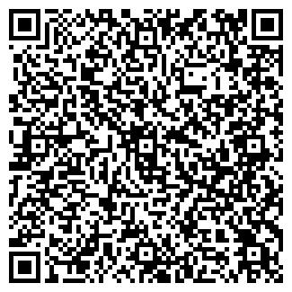 QR-код с контактной информацией организации Рем Сервис, ТОО