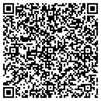 QR-код с контактной информацией организации Пан,ИП