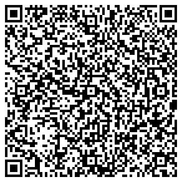 QR-код с контактной информацией организации Албэро, ТОО