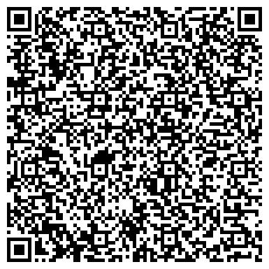 QR-код с контактной информацией организации Gold Terra Service (Голд Терра Сервис), ТОО