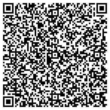 QR-код с контактной информацией организации Интер дизайн, ИП