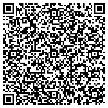 QR-код с контактной информацией организации Ашура, ТОО