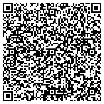 QR-код с контактной информацией организации Нафаня, ТОО