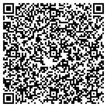 QR-код с контактной информацией организации РемСтирМаш, ИП