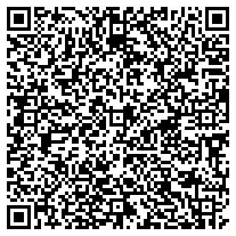QR-код с контактной информацией организации ООО Ремторгрегион