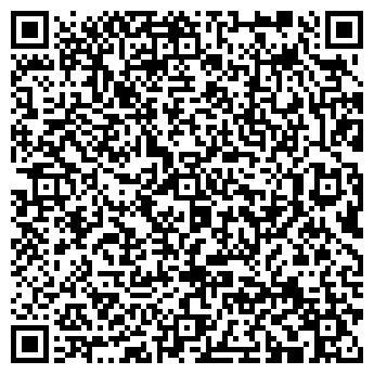 QR-код с контактной информацией организации ЗАО ПрактикА