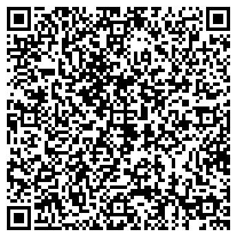 QR-код с контактной информацией организации ООО Терра - Авто
