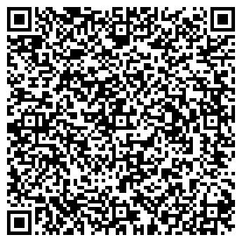 QR-код с контактной информацией организации Фото Прокат, ЧП