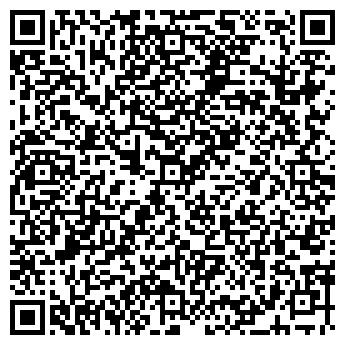 QR-код с контактной информацией организации Вывоз мусора, СПД