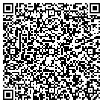 QR-код с контактной информацией организации Жемини , ЧП (Gemini)