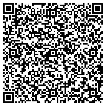 QR-код с контактной информацией организации Uni Vending, ЧП