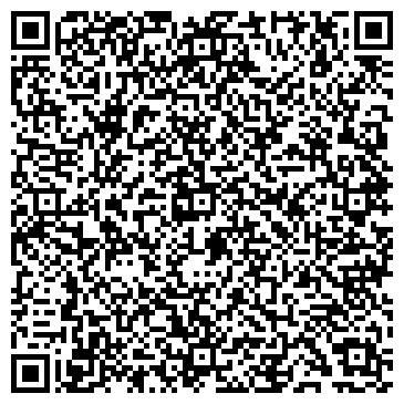 QR-код с контактной информацией организации Интер-Галактика,ЧП