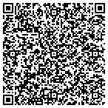 QR-код с контактной информацией организации Ледшоу, (Ledshow LLC)