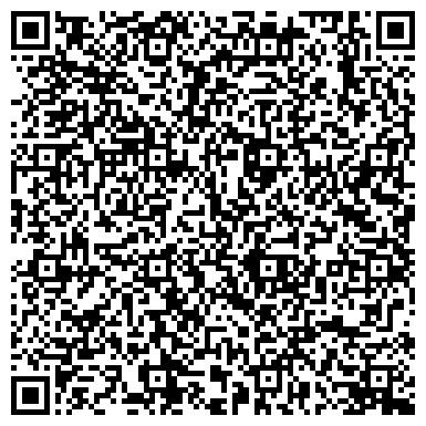 QR-код с контактной информацией организации Доминанта (Dominanta) Агенство, ООО