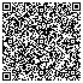 QR-код с контактной информацией организации Арттехника, ООО