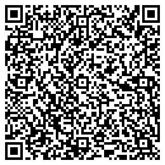 QR-код с контактной информацией организации Флористическая мастерская Дуэт , ИП
