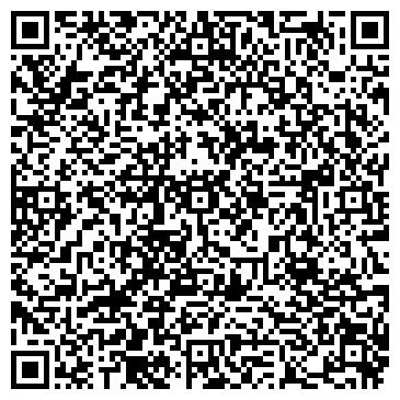 QR-код с контактной информацией организации Alt sound (Алт соунд), ТОО