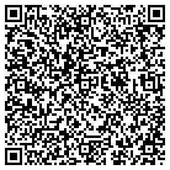 QR-код с контактной информацией организации Выездное караоке Алматы, ИП