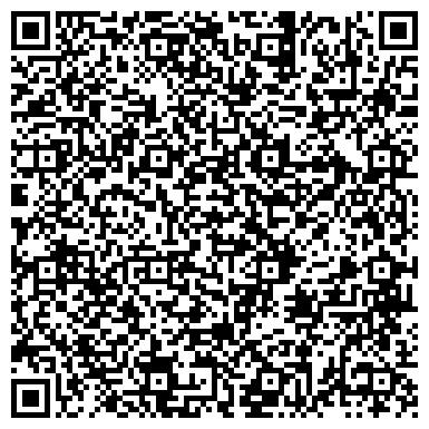 QR-код с контактной информацией организации Velvet(Вельвет),Ресторан Караоке,ТОО