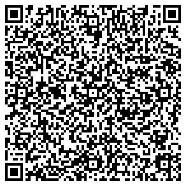 QR-код с контактной информацией организации Опера, Караоке