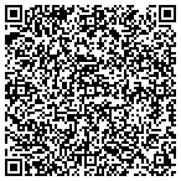QR-код с контактной информацией организации Регул Телеком +, ТОО