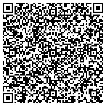 QR-код с контактной информацией организации Valeo Rossi ТМ, ООО