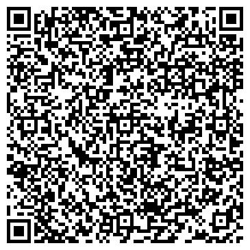 QR-код с контактной информацией организации Вендинг Украина, ООО