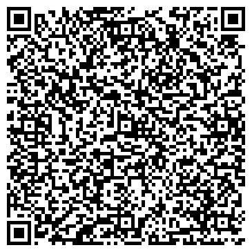 QR-код с контактной информацией организации KalilaFilm Kz (КалилаФильм Кз), ИП