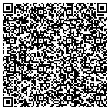 QR-код с контактной информацией организации Клининговая Компания Клининг-Сервис, ООО