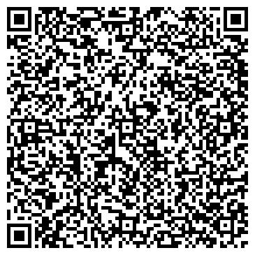 QR-код с контактной информацией организации Кристалл, ООО