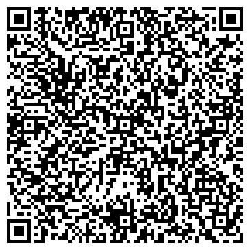 QR-код с контактной информацией организации Березка плюс, ООО