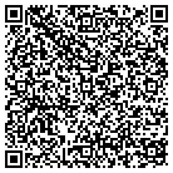 QR-код с контактной информацией организации Зико, ИООО