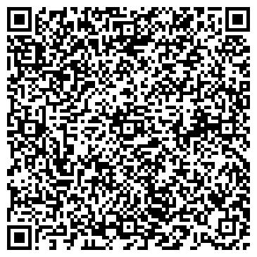 QR-код с контактной информацией организации Ювелирные услуги, ЧП