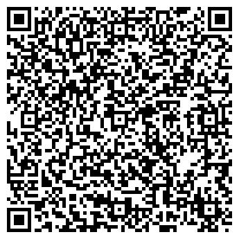 QR-код с контактной информацией организации Магазин телефонов Vertu, ЧП