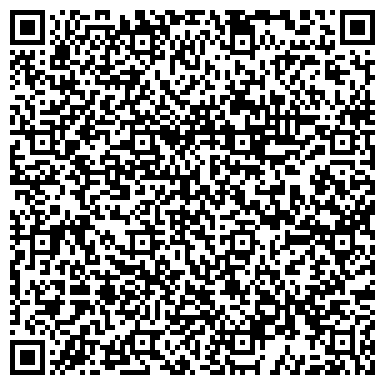 QR-код с контактной информацией организации Лигор, ДП ЗАО Харьковский ювелирный завод