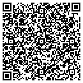 QR-код с контактной информацией организации ЗOM, ЧП (ZOM)