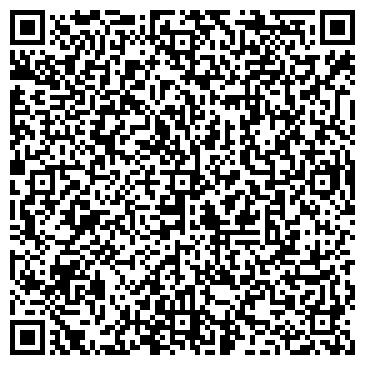 QR-код с контактной информацией организации Ювелирная биржа, ООО